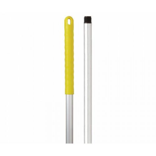 Aluminium Hygiene Handle Yellow